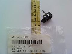 150589 Сенсор для фотонаборов Screen FTR5055