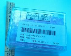 !   U1150073-10 Термальный диод для CTP 4000, 4100, 4300, 8000,
